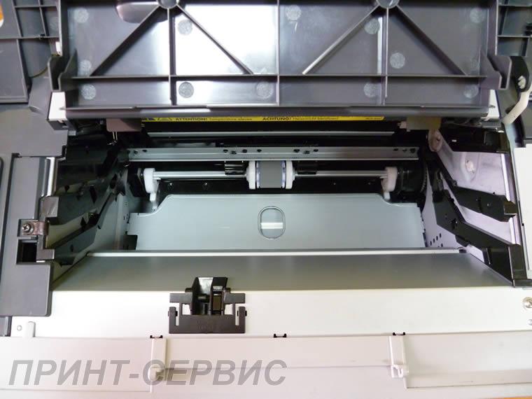 Canon LBP3250